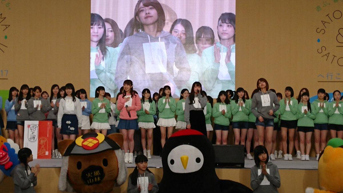 SATOYAMAイベントの画像が集まるスレ©2ch.net->画像>1797枚