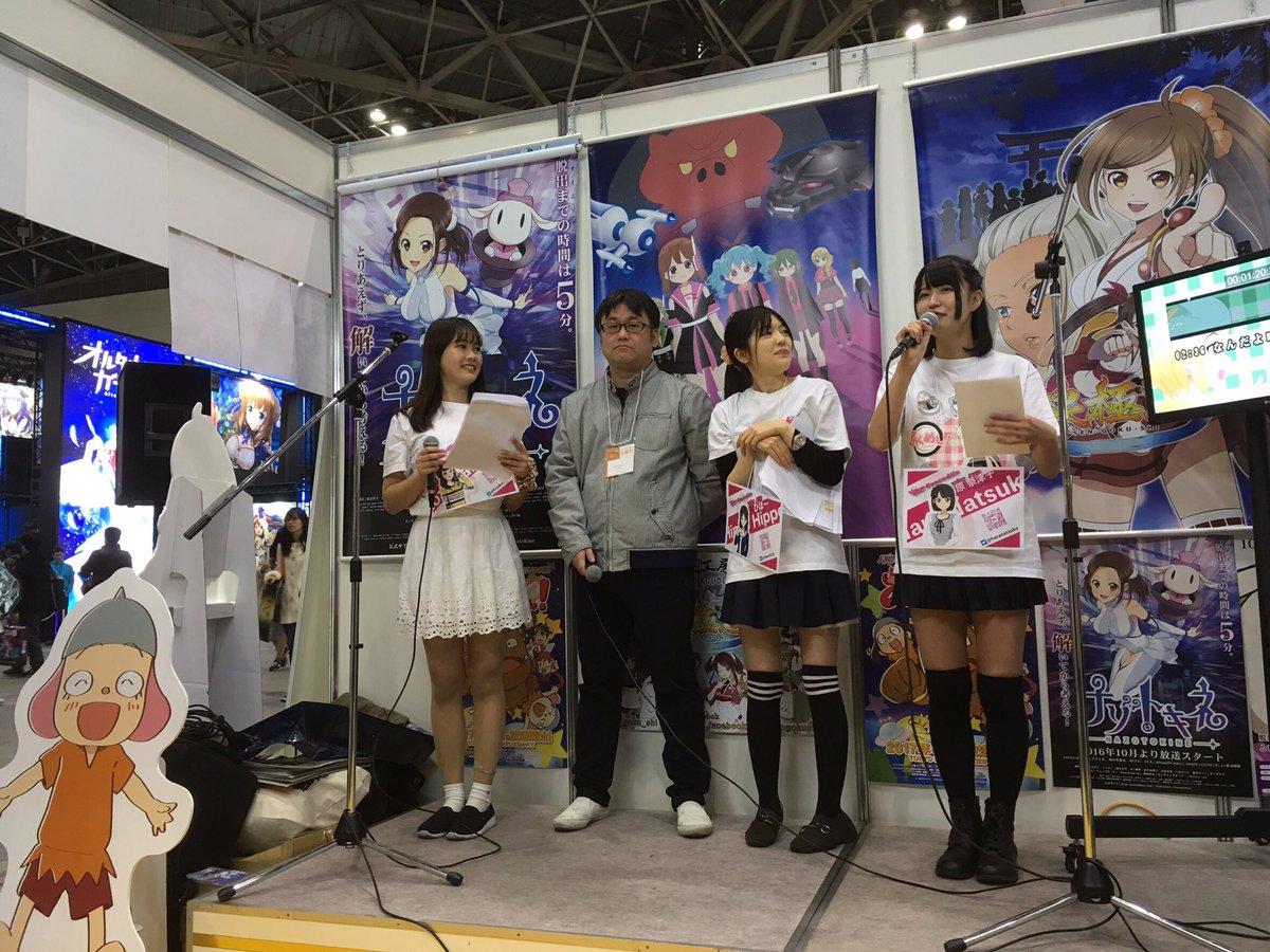 ♢アニメジャパン2017♢アニメ連合会ブース(J22)JKめし!イベント始まりました‼︎#animejapan