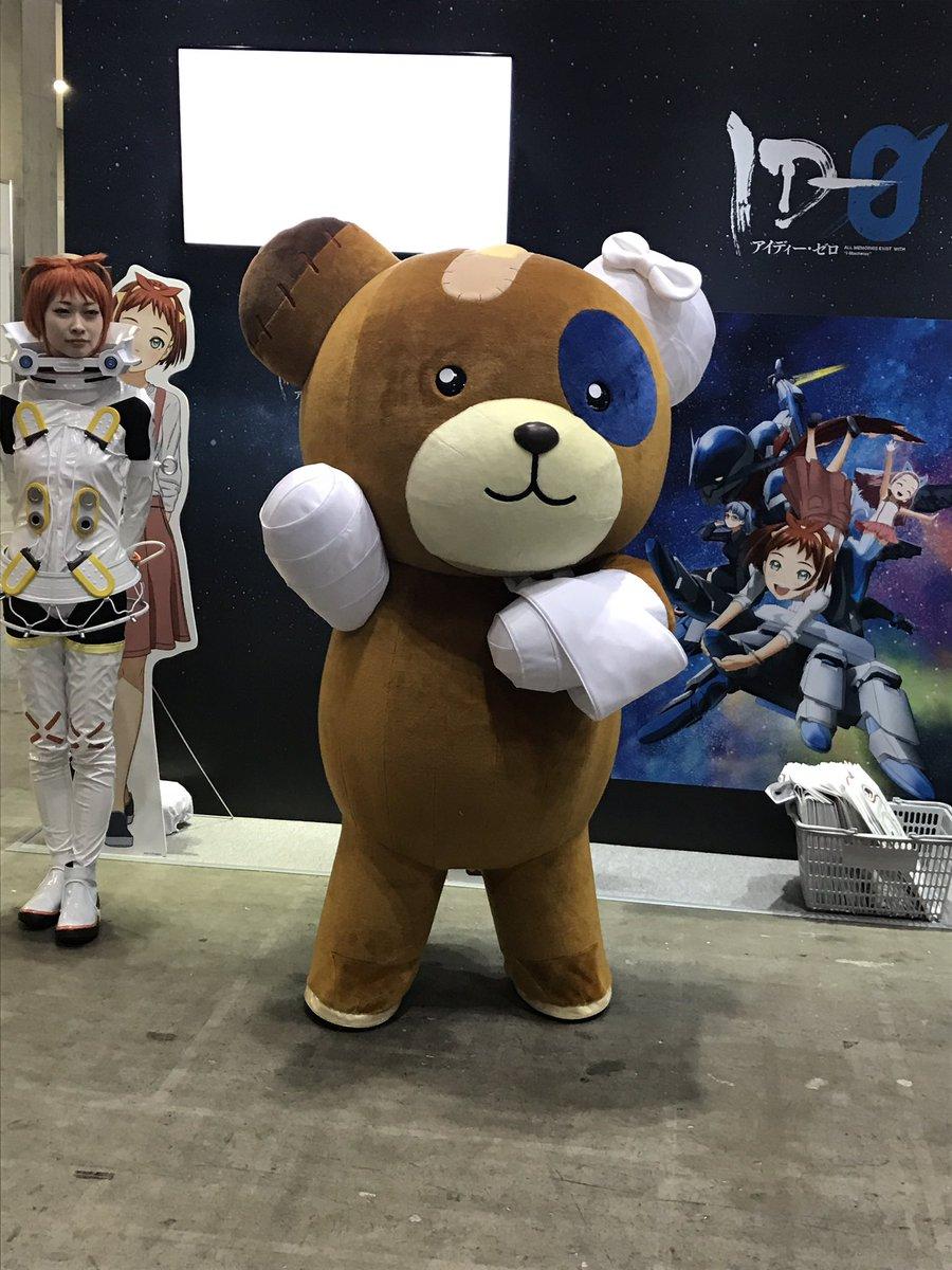 「AnimeJapan 2017」音泉新アプリにあるスタンプラリーで、ガルパン!ウサギさんチーム選抜部隊のスペシャルメッ