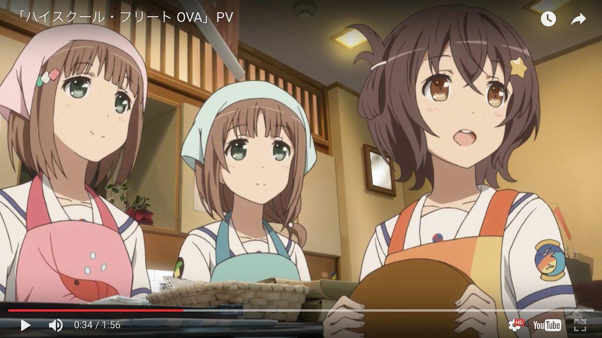 某和菓子屋に某温泉施設、はいふりOVA横須賀感満載!wktkが止まらないOVA「ハイスクール・フリート」最新PV  #は