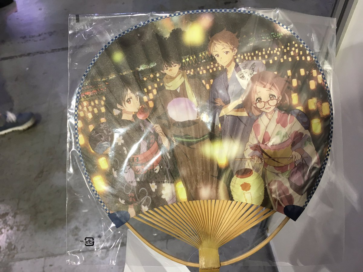 境界の彼方 なら燈花絵のうちわを確保#animejapan