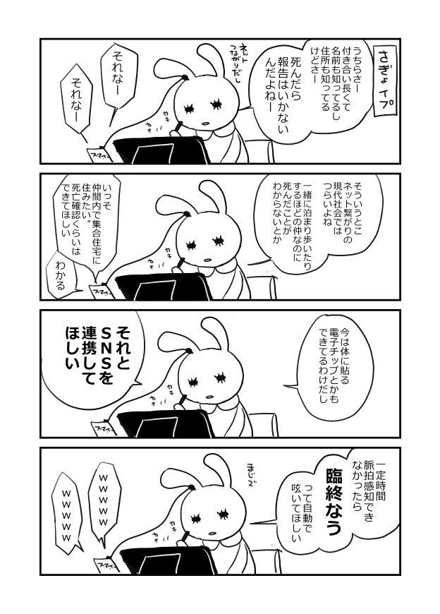 RT @ayuneo: ネット上のつながりで地味に気になってるところ https://t.co/HgnE89F0tU