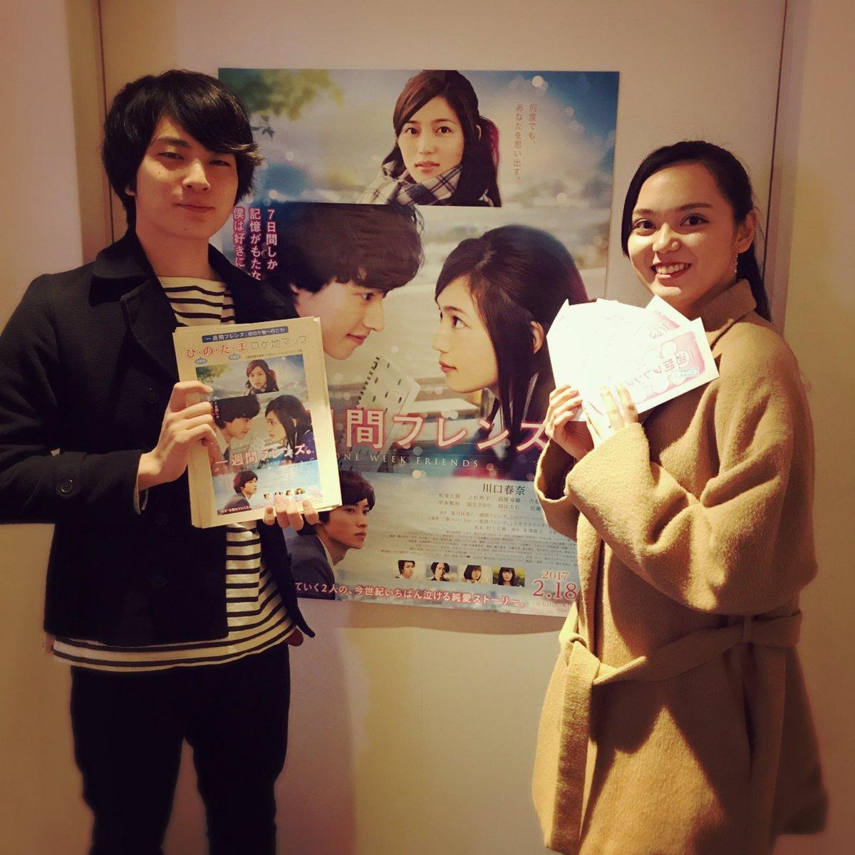 渋谷HUMAXシネマさんに到着。芳村くんと終演後のお客様を出待ち中…クラスメイト役の山本さんも来てくれました!(´∀`*