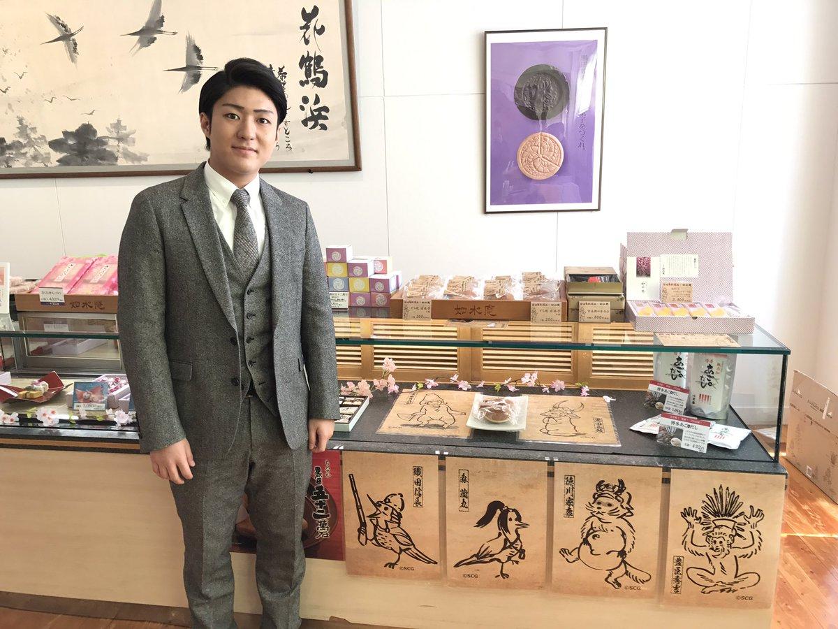 如水庵さんの福岡城店に立ち寄らせて頂きました!!この後「福岡城さくら祭」にて戦国鳥獣戯画トークイベントを開催します!!ど