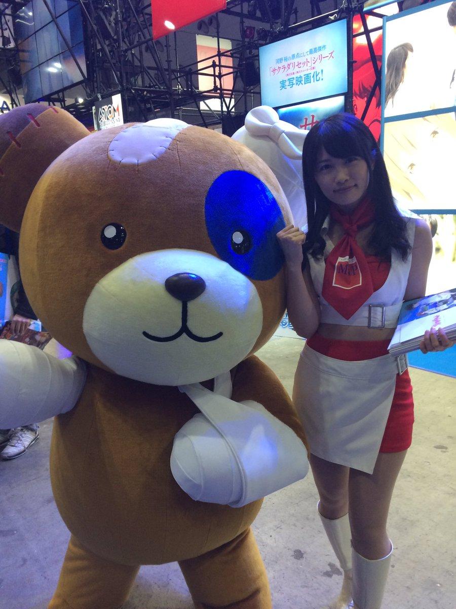 わ〜〜生ボコだ〜〜かわいー!現在博報堂DYMaPブースにて! #animejapan #garupan