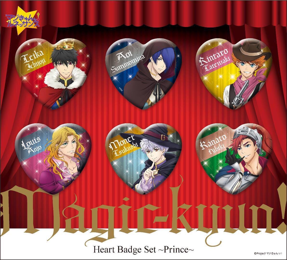 本日より開催されるAnime Japanにてグッズ販売、ステージイベント開催が!商品:ハート型缶バッジ~Prince~
