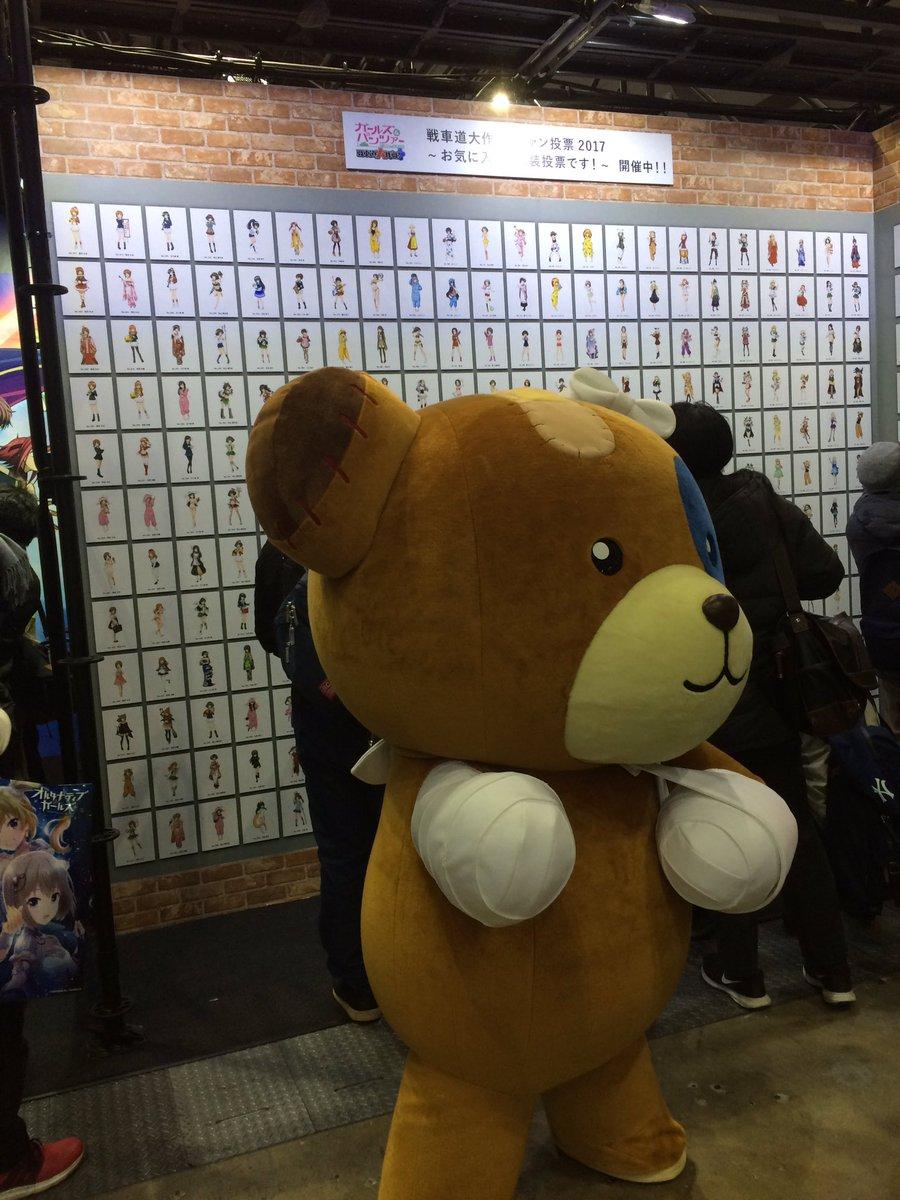 ボコ、戦車道大作戦の投票企画をアピール中! #animejapan #garupan