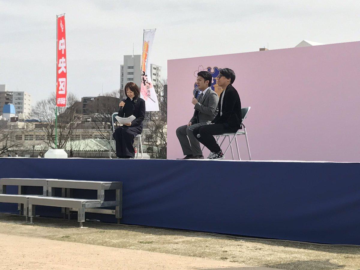 「福岡城さくら祭」にて戦国鳥獣戯画のトークイベント開催中ですよ!!お近くの方是非お立ち寄り下さいねー!!  #戦国鳥獣戯