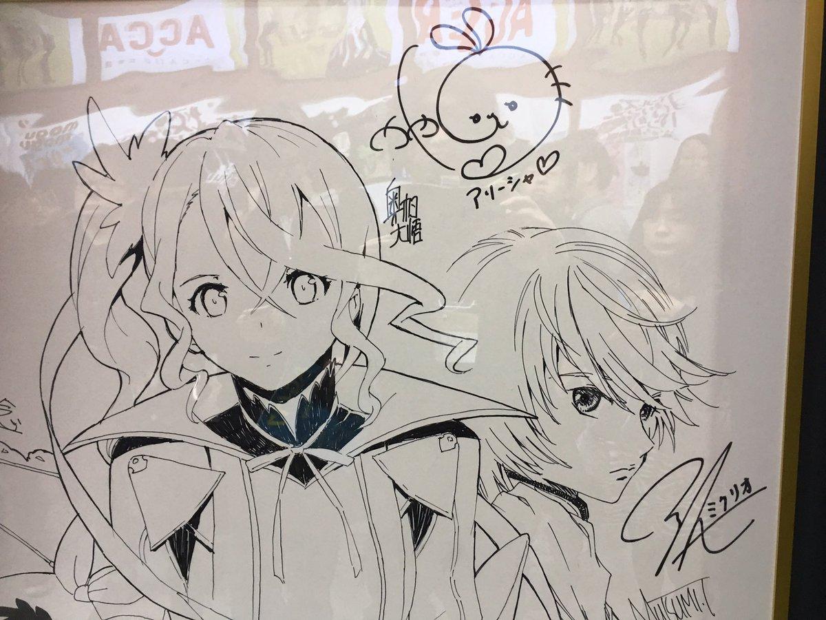 ufotableアニメジャパン情報バンダイさんのブースに行ってきました。🔶テイルズオブゼスティリアザクロスいのまたさん達