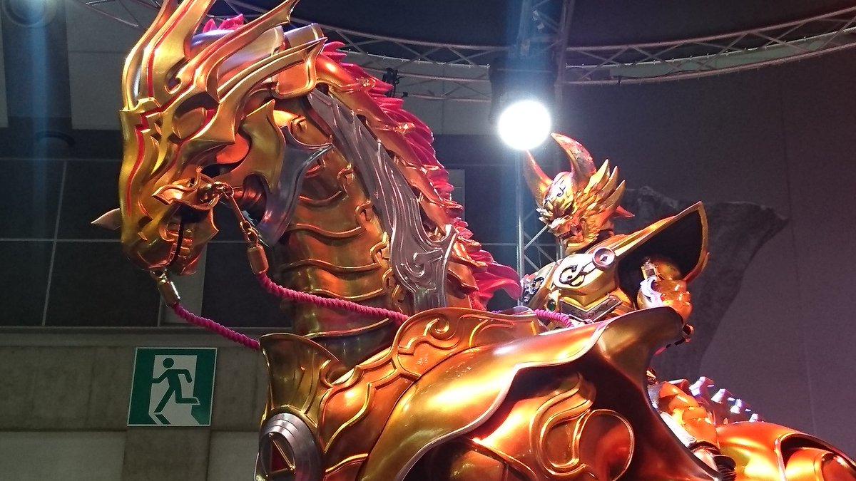 我が名は牙狼!黄金騎士だ!!! #牙狼 #轟天 #animejapan