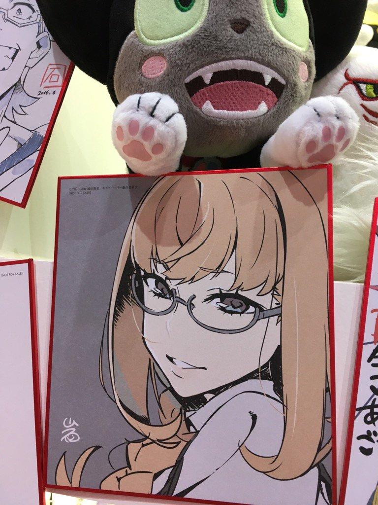 アニプレブースで意地悪そーで妖艶なキズナイーバーあとクロ#AnimeJapan2017 #キズナイーバー