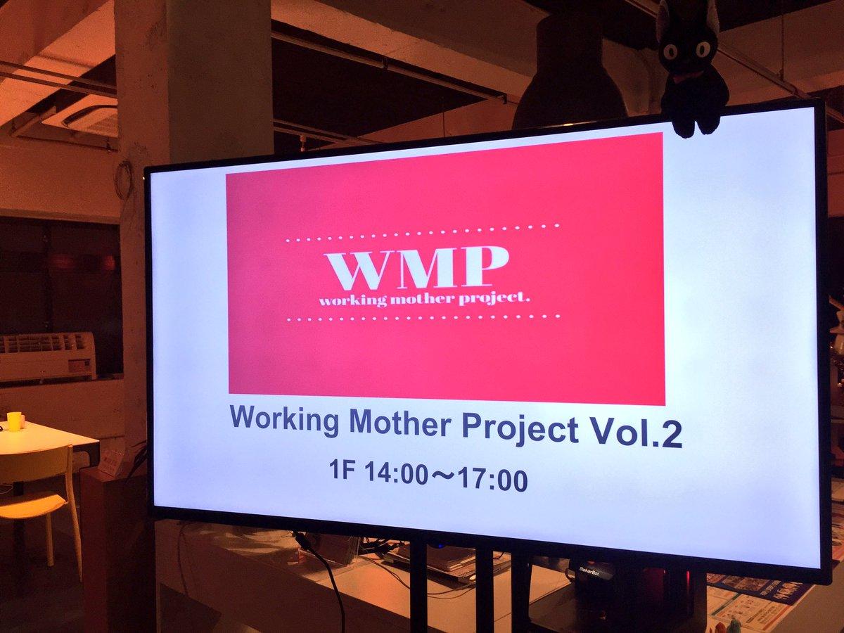 チビっとスタートアップカフェコザ  で開催してるWorking Mother Projectに来てまーす!٩( 'ω'