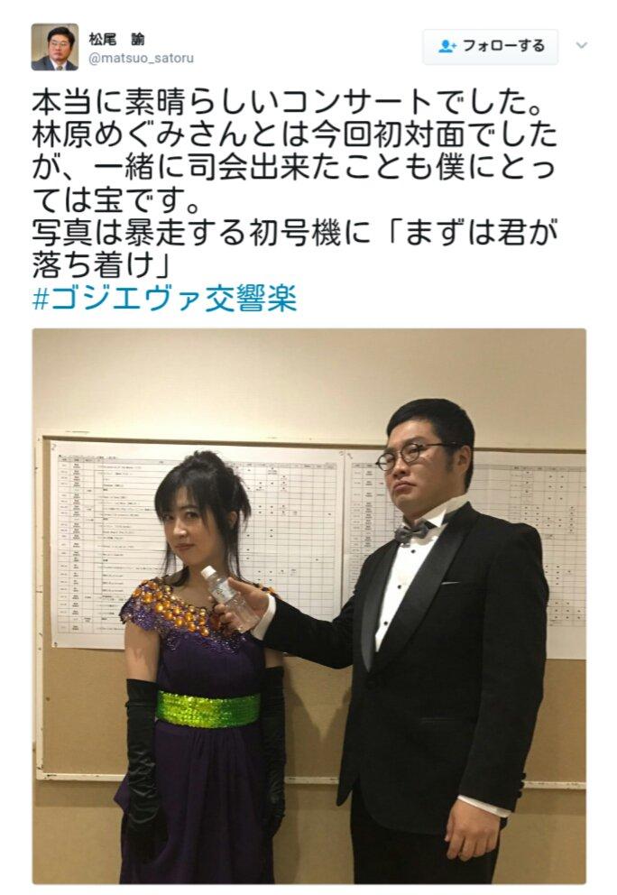 エヴァ交響楽の司会の二人の極妻感 #aniaca