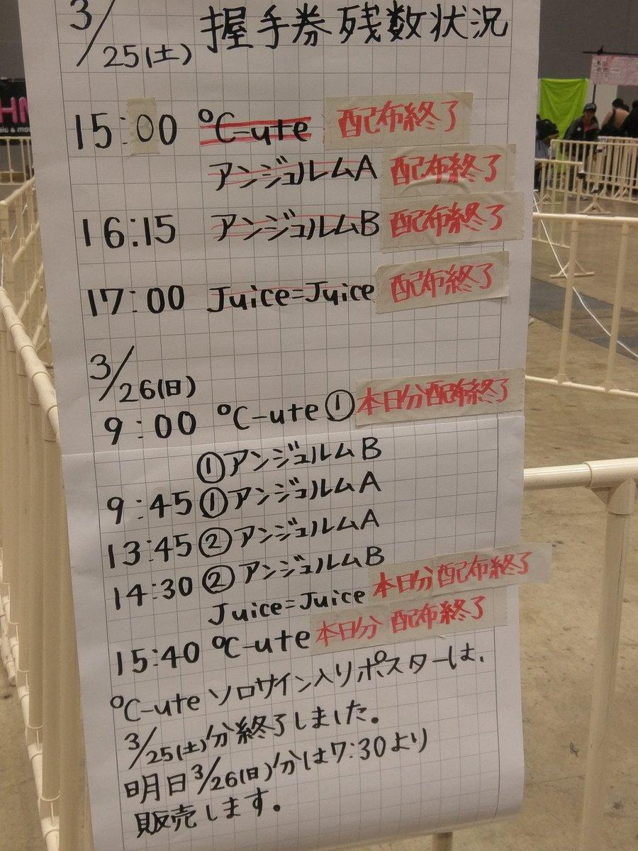 一人で行くひなフェス SATOYAMA&SATOUMI 幕張メッセ 2幕 [無断転載禁止]©2ch.netYouTube動画>1本 ->画像>325枚