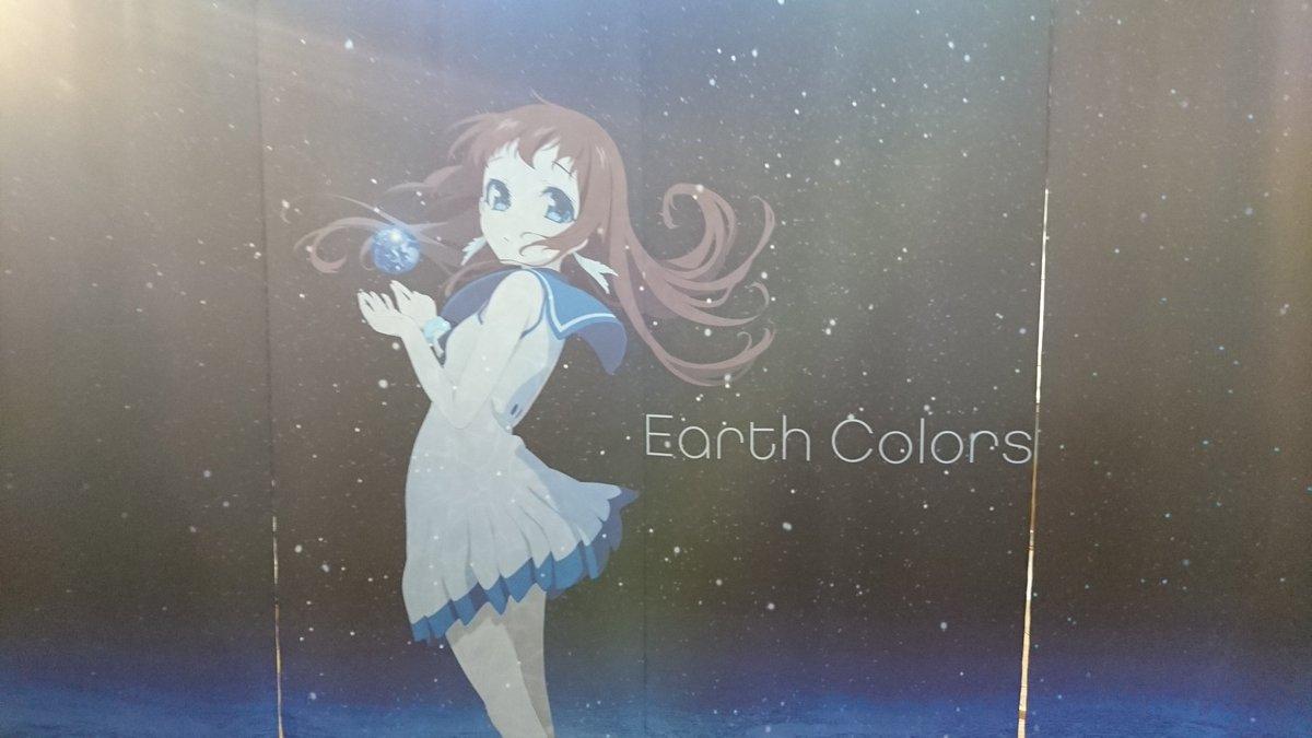 アートスペースの中心には、凪あす まなかちゃんの暖簾?#nagiasu #earthcolors