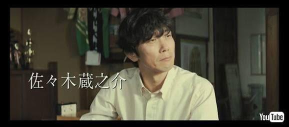 『3月のライオン』、特筆すべきは島田八段のかっこよさ。伊藤英明の後藤九段、豊川悦司の幸田父なんかは登場した瞬間に普通にか