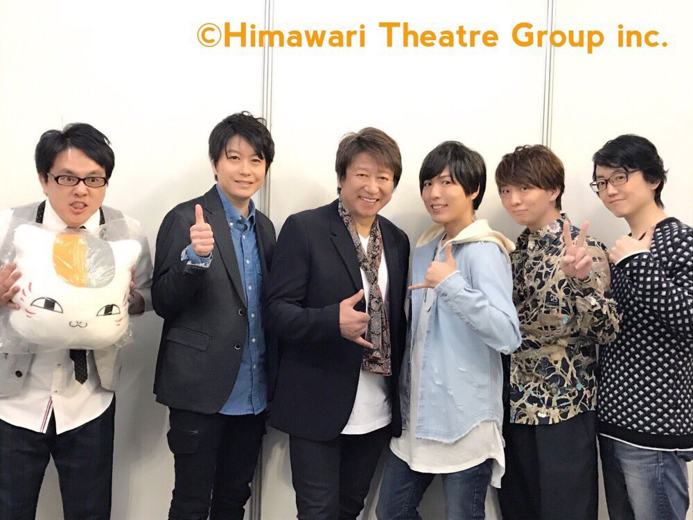 木村良平がAnimeJapan2017のステージに出演しました。4月より「夏目友人帳 陸」「境界のRINNE第3シリーズ