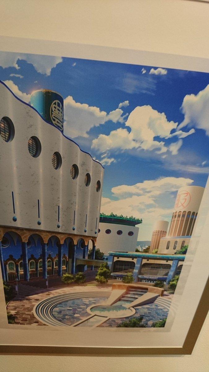 凪あすの街、カミカガミは『守鏡』って書くんかぁ…。#nagiasu #earthcolors