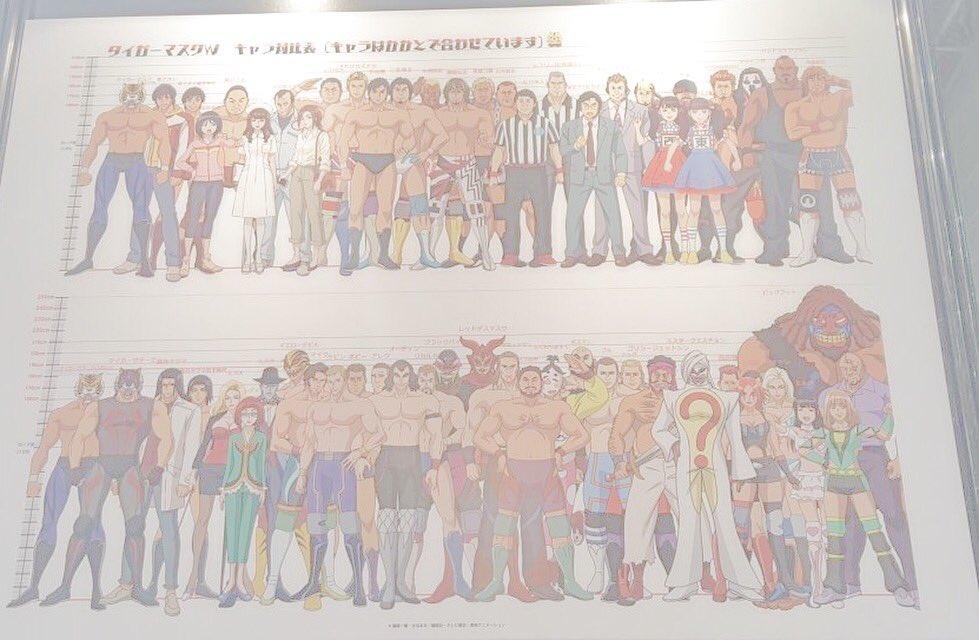 タイガーマスクWのキャラクターの中に生うどん💗💗💗💗💗💗ありがたい!!!!!!!!!!!