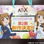 【AnimeJapan2017 AT-Xブース情報】第2期の放送も決定した人気作「ファンタジスタドール」の描き下ろしイラ