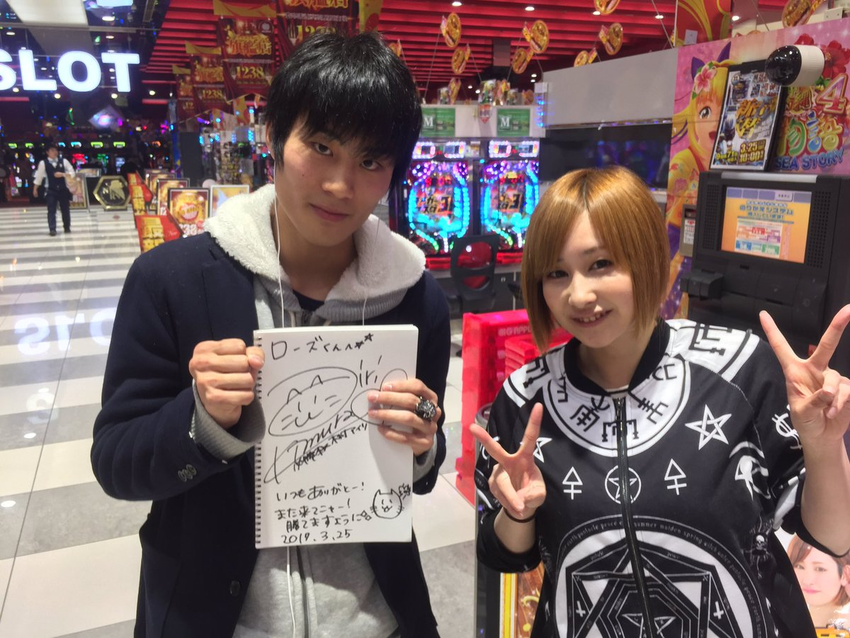 実践終了!!今日は必勝本の木村アイリちゃんに会ってきましたー!!そして実践の方はというと…、1パチでは単発ばっかり。牙狼