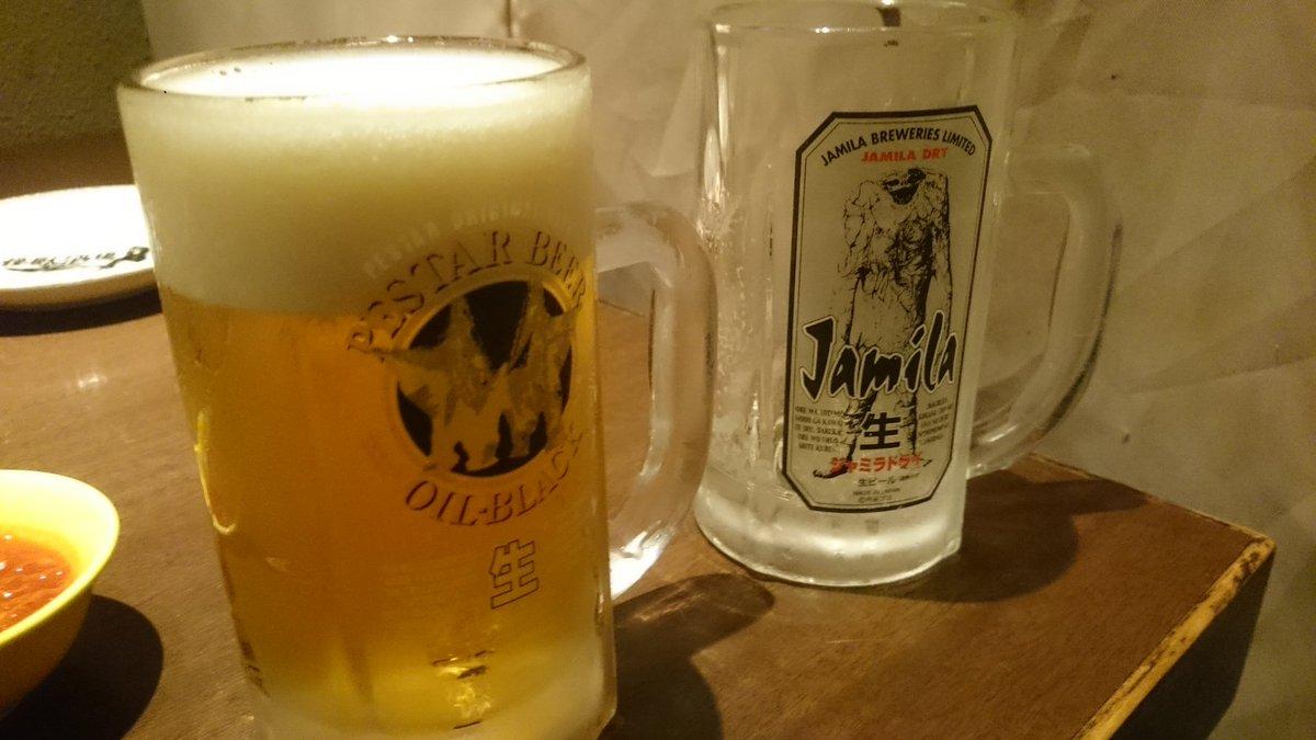 お疲れ様ッス!(^q^)♪#怪獣酒場