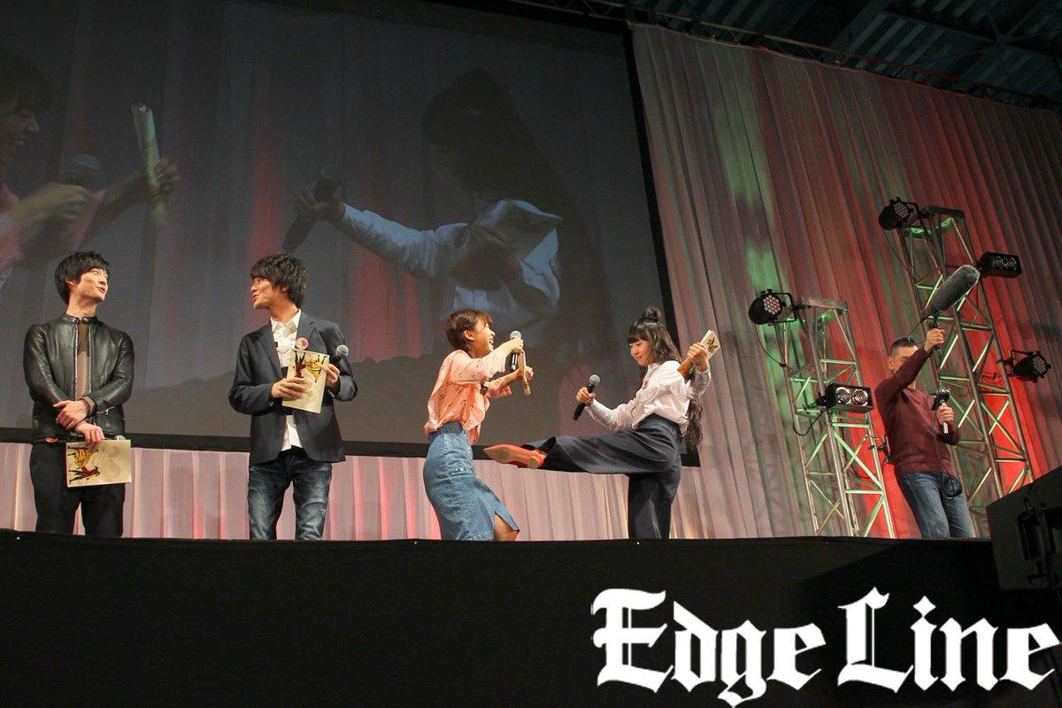 三森すずこ&橘田いずみが壇上でパンチにキック!「タイガーマスクW」ステージはカオス脚本朗読劇で場内大爆笑 | Edge