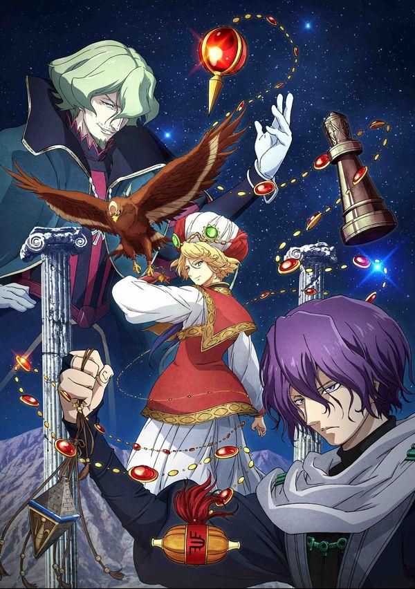 【PASH!+】TVアニメ『将国のアルタイル』は7月より連続2クールで放送。キービジュアルと最新PVが解禁『機動戦士ガン