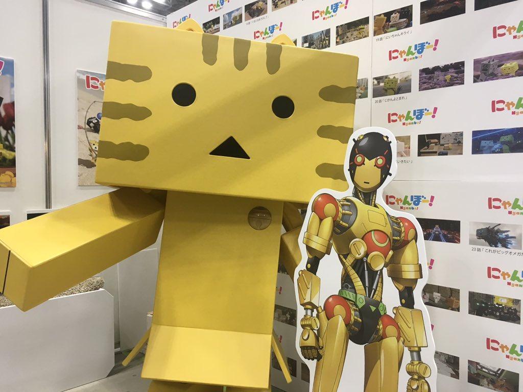 AnimeJapan「にゃんぼー!」ブースにA106が遊びに行ってきました!トラちゃんと一緒に記念撮影をしてもらいました