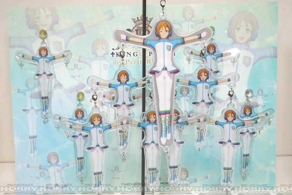 【AnimeJapan 2017ホビー系レポート】コトブキヤ・『KING OF PRISM』グッズでは無限ハグの再現チャ