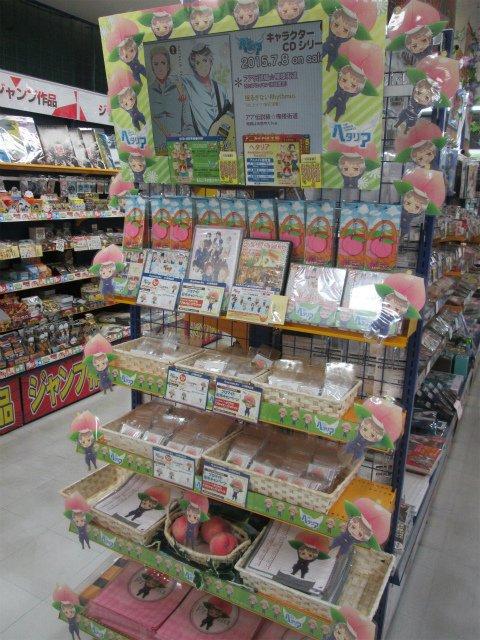 【郡山店20周年情報!】郡山店限定ヘタリア『プロイセングッズ』が各種発売中!特設コーナーで大きく展開しており、プロイセン