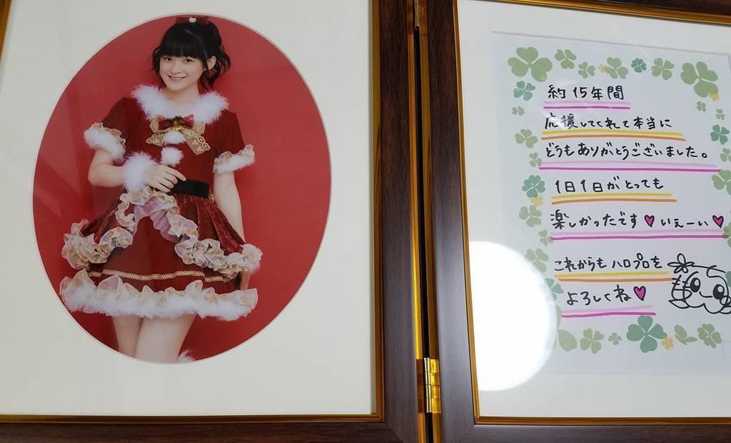 【清水佐紀】お姉さんズFANスレpart89【嗣永桃子】©2ch.netYouTube動画>28本 ->画像>1153枚