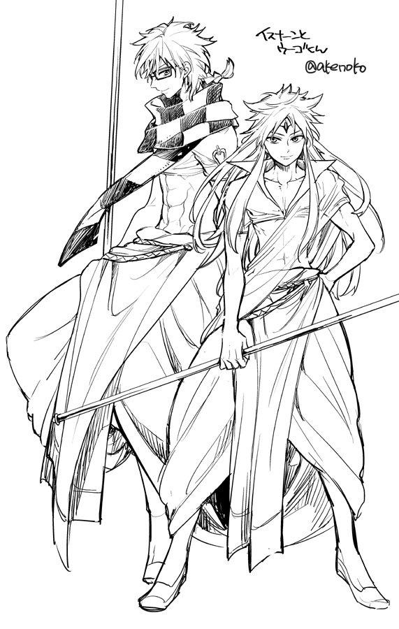 リクエストボックス:マギ(magi)のイスナーンとウーゴくん(アルマトラン時代の姿) 描かせていただきました。ありがとう