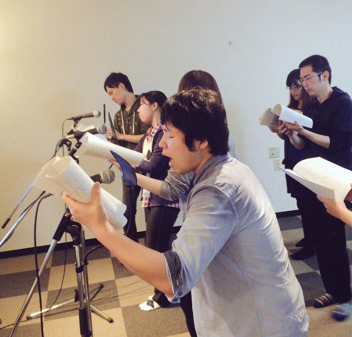アニメアテレコクラス 受講枠有り🙆『銀の匙』『SHIROBAKO』『涼宮ハルヒの憂鬱』など数々のアニメに出演する声優こぶ