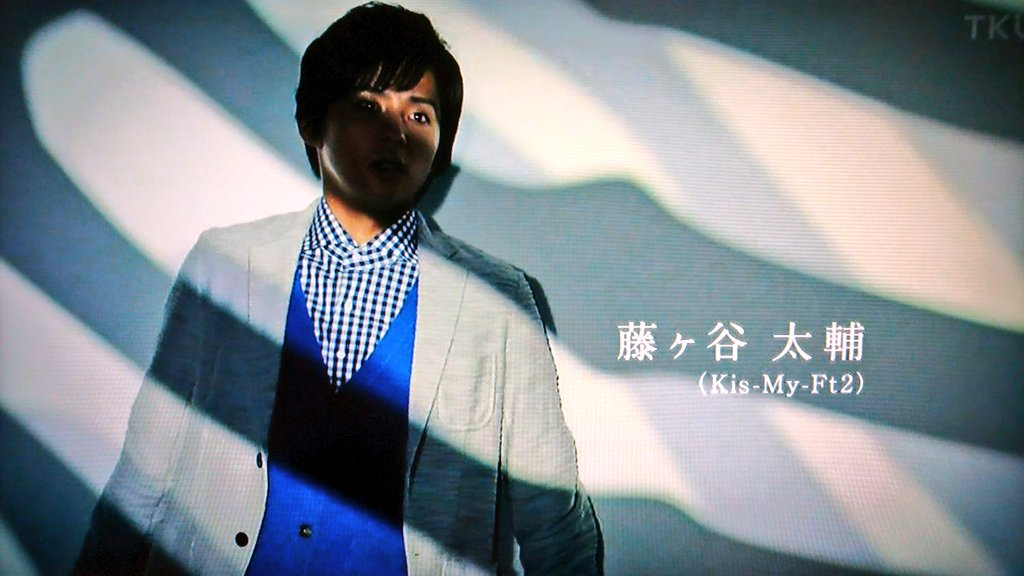 帰宅して録画ちぇっくしてたら、地元のミニ情報番組で櫻子さんの予告30秒ver.が( *´艸`)ちゃんと藤ヶ谷くんの声でし