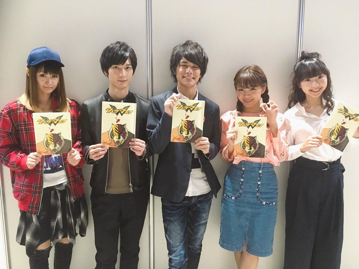 今日はアニメジャパンのタイガーマスクWのステージ来てくれたみんなありがとう(* ´ ▽ ` *)タイガーマスクのイベント