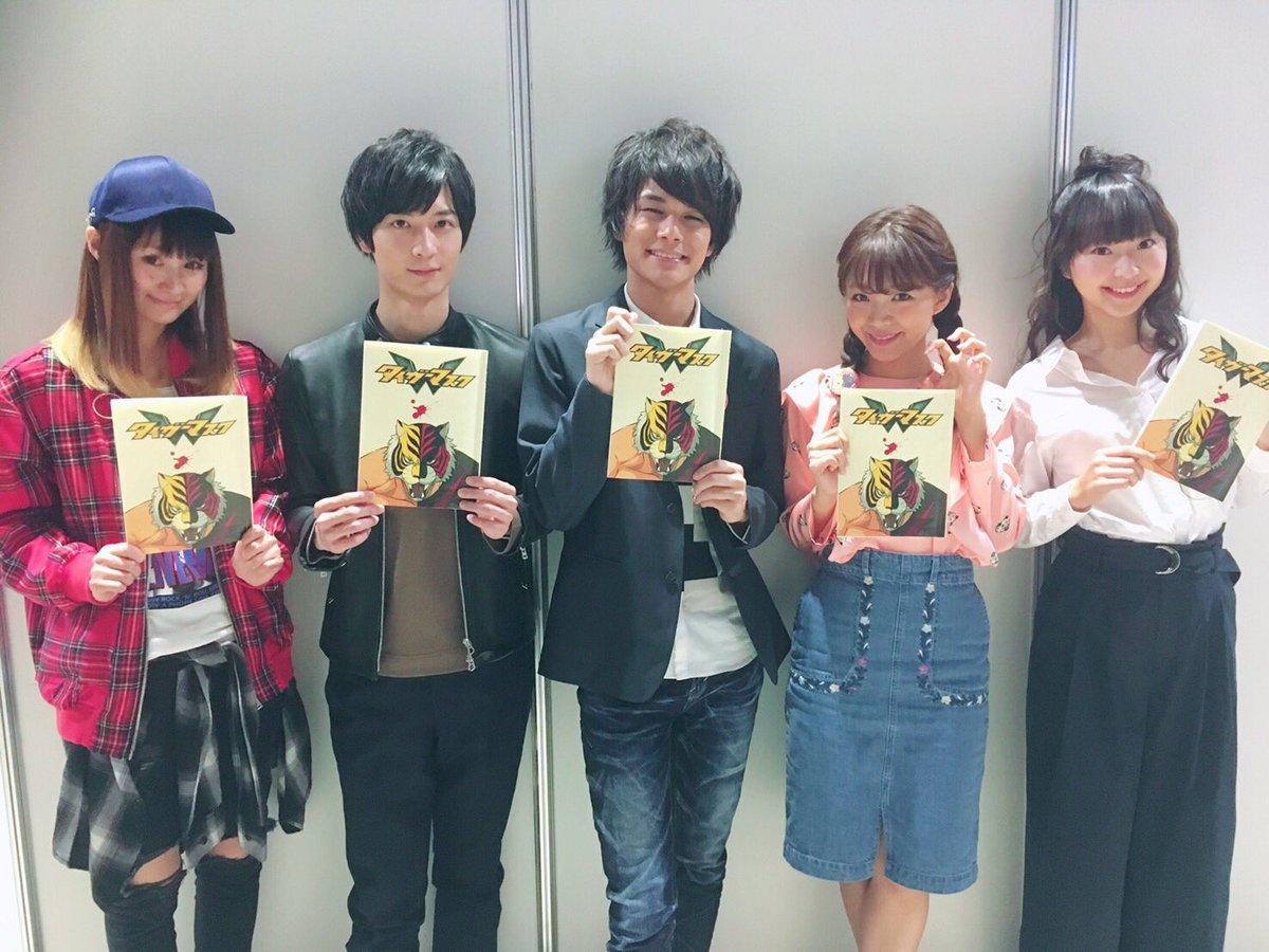 本日のAnime Japan。タイガーマスクWのステージに出演♪生アフレコいかがでしたか?このあと深夜2時30分から放送