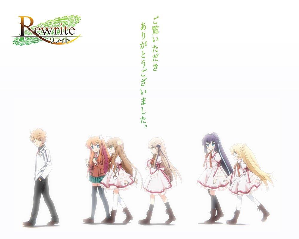 TVアニメ「Rewrite」最終話をご覧いただきありがとうございました。 #rewrite_tv