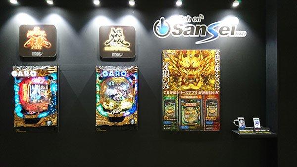 3/25(土) 「AnimeJapan 2017」の牙狼ブースにて、「パチプラス版CR牙狼金色になれ先行アプリ」を公開し