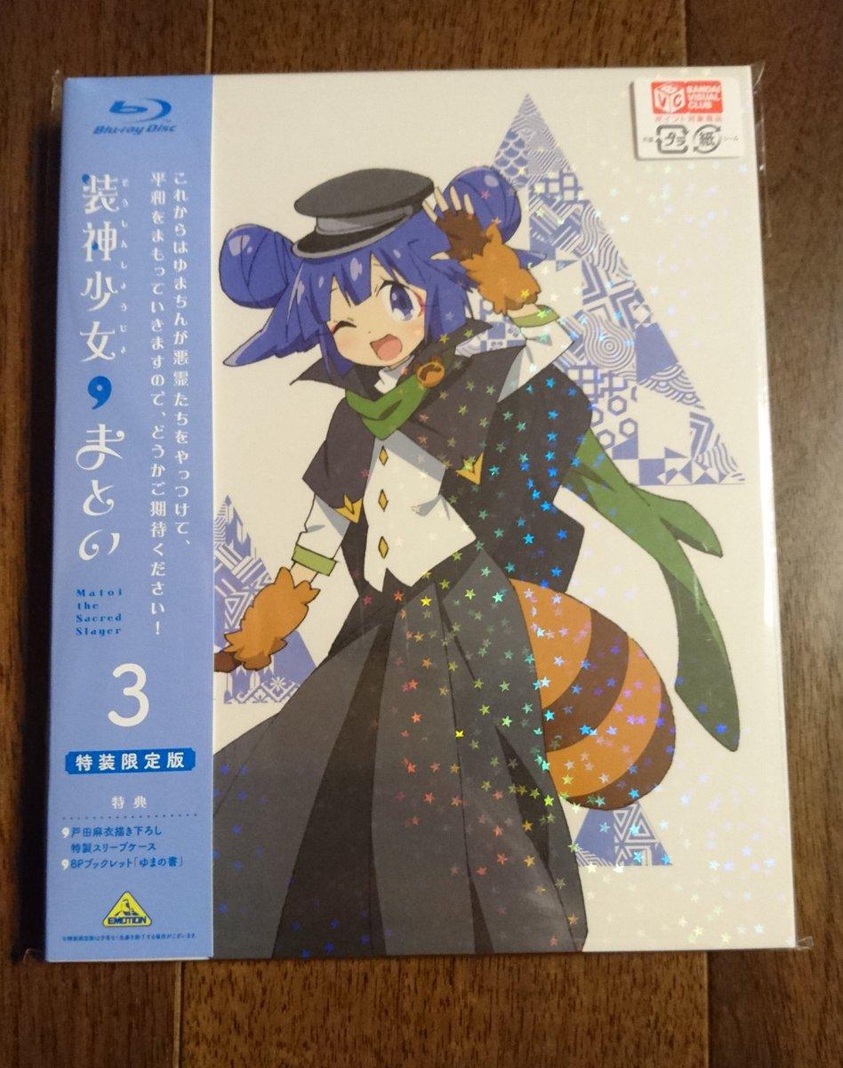 ・装神少女まとい 3 (特装限定版) [Blu-ray]