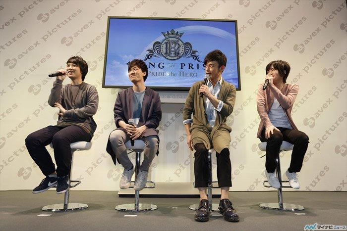 寺島惇太「期待のハードル上げてOK」、『劇場版キンプリ』トークイベント