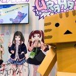AnimeJapan2017のbilibiliブースに巨大パネルとディスプレイがあります!にゃんぼーが来てくれて泣いた…