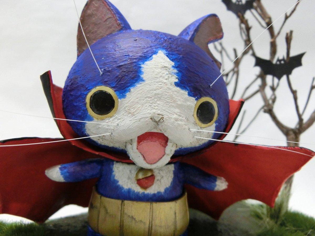 バンダイ 妖怪ウォッチ「ガブニャン」ビネット#ツイッター10周年だから青い画像を貼る