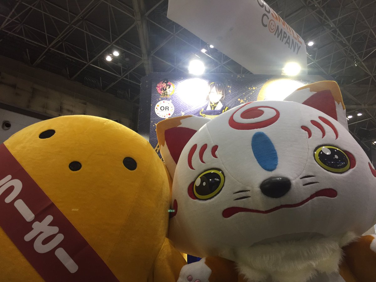 おっきいこんのすけさんと一緒に撮ってもらったよ!もふもふ٩( 'ω' )و  #うーさー #animejapan