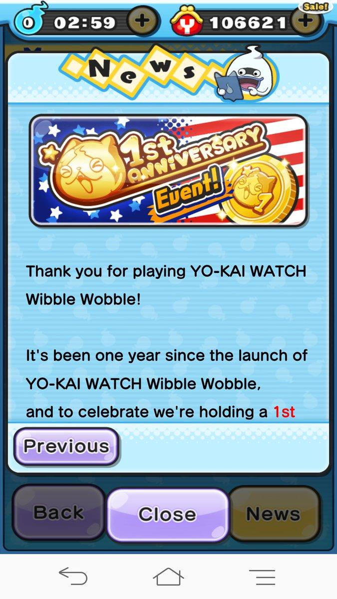一周年記念イベント!#妖怪ウォッチぷにぷに  #妖怪ウォッチ #ぷにぷに #youkai_watch  #youkai_