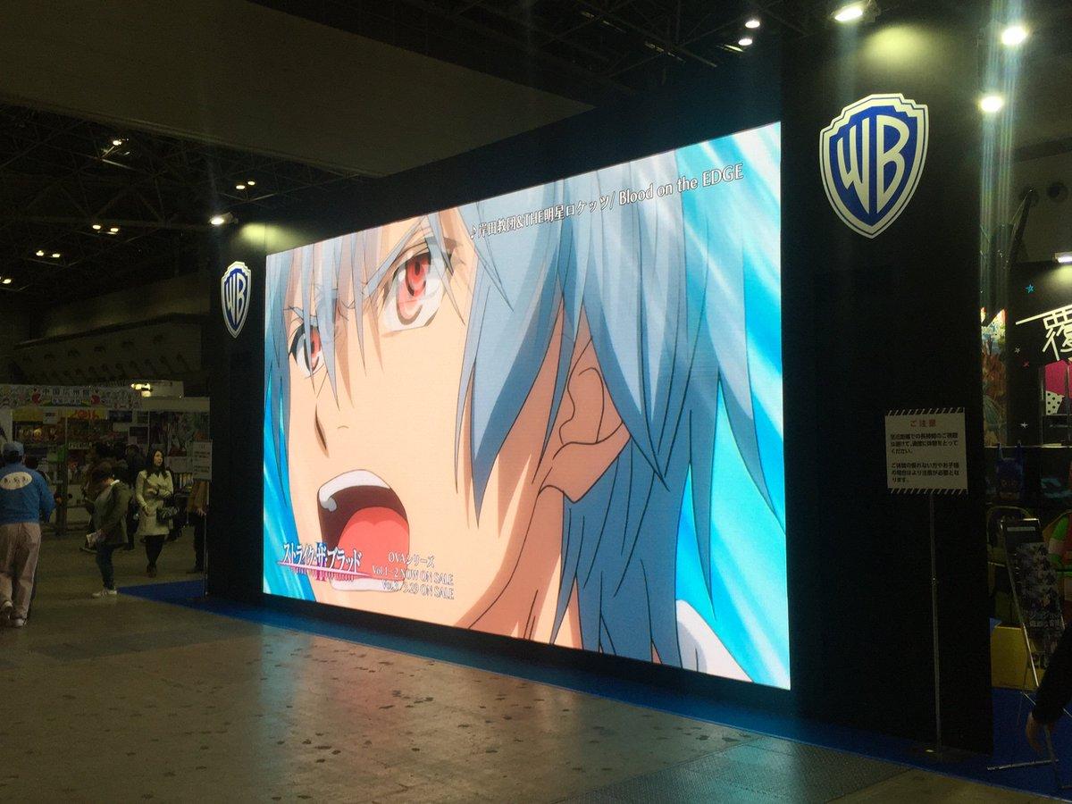 AnimeJapan2017 2日目、最終日!本日もワーナーブースでは超巨大モニターでPV上映や、描き下ろしイラストを使