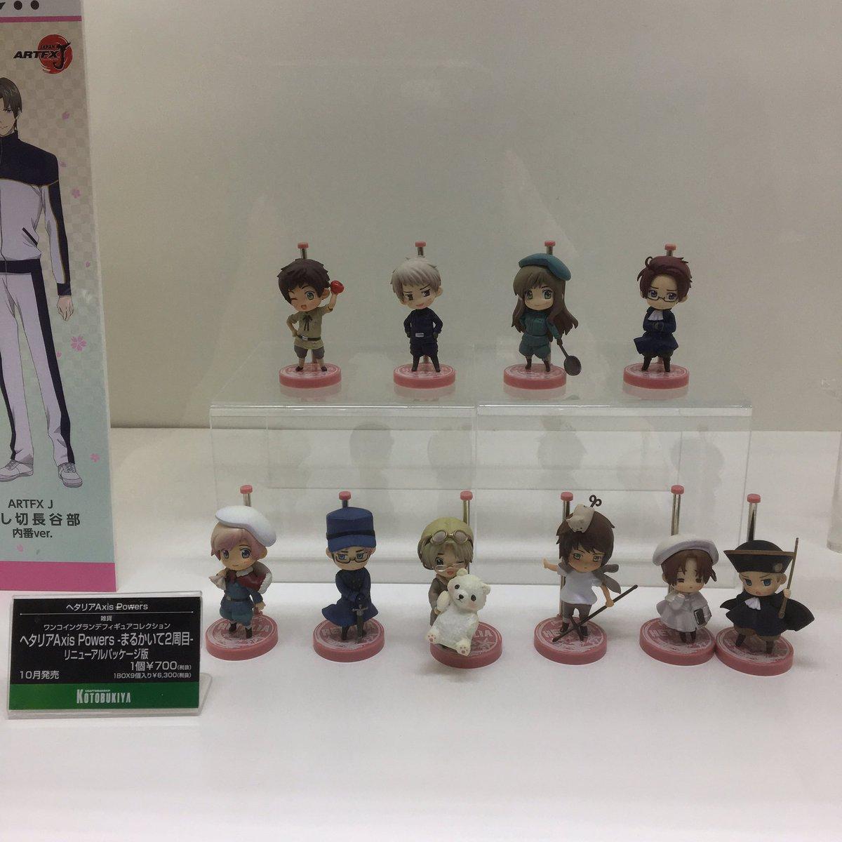 【es展示情報③】『AnimeJapan 2017』:『ヘタリアAxis Powers』より「ワンコイングランデフィギュ