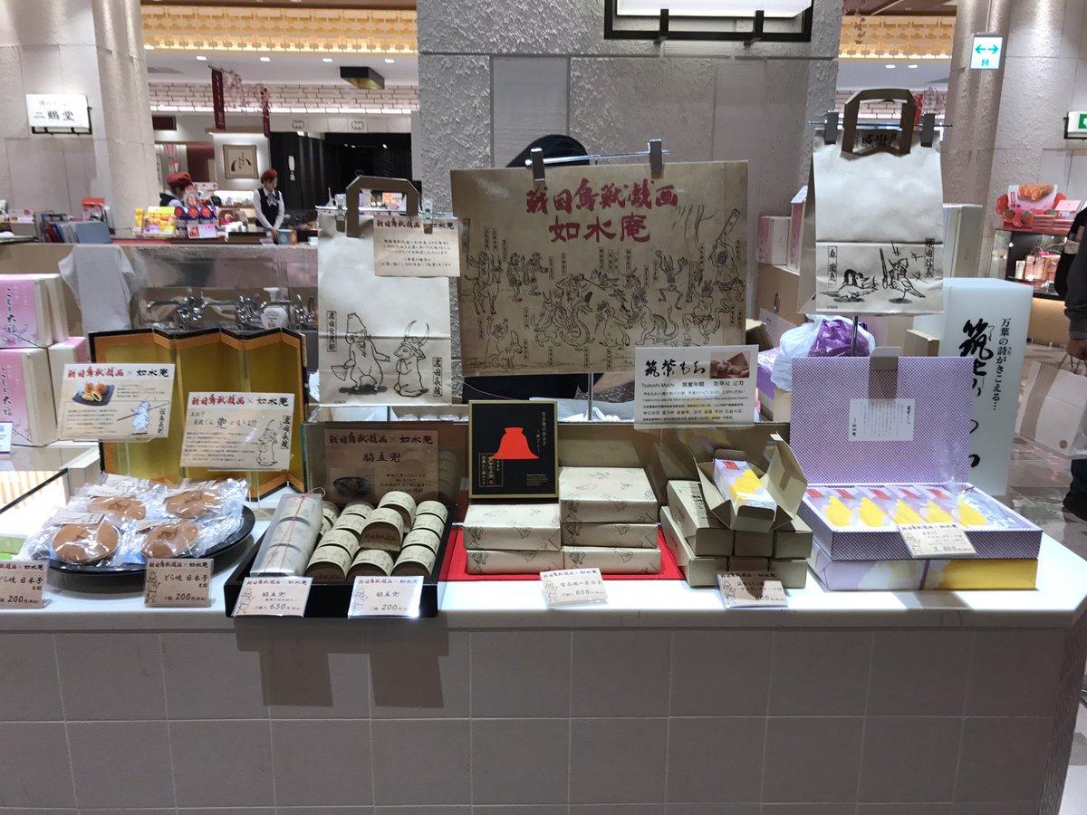 福岡の老舗お菓子メーカー「如水庵」さんとのコラボ商品は、博多駅マイングほか、通販でも販売中です!博多駅では、信長(中村橋