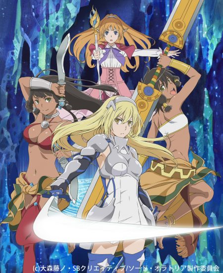 TVアニメ『ソード・オラトリア』のOPテーマも聴ける最新PVが公開 AbemaTVにてキャスト出演の特番放送も決定 -