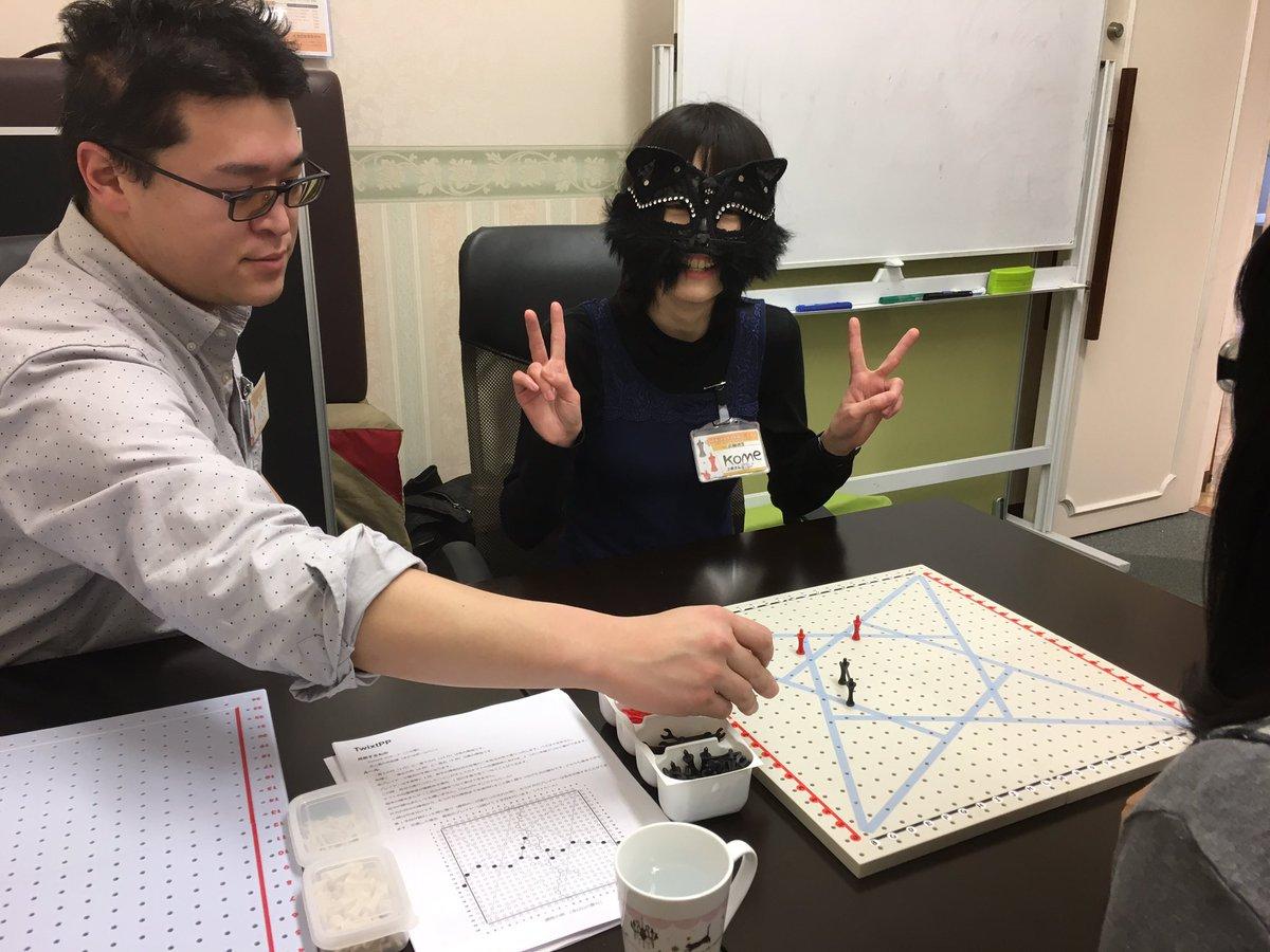 桑名囲碁将棋サロン庵はツイクストにゃめんさんを応援しています^ - ^#桑名 #ツイクスト #ツイクストにゃめん